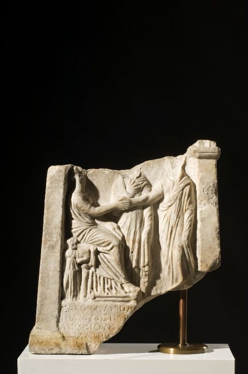 Funerary relief with parting scene
