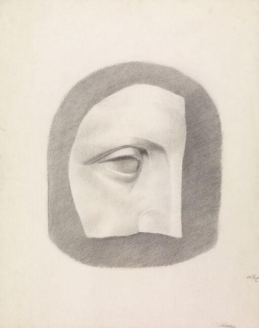Fragment av klassisk hode i profil