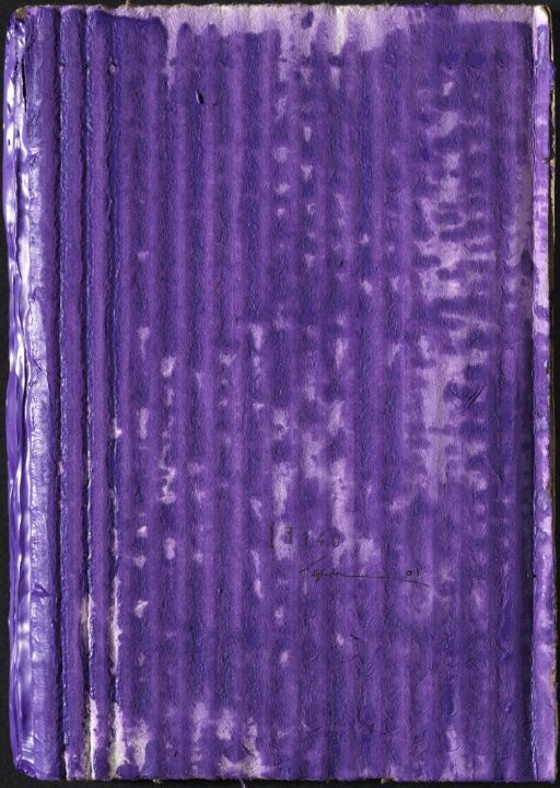 Distorted Book (purple) (Artist's Book)