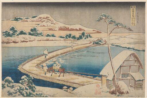 Tidligere tiders utsyn mot flytebroen ved Sano i Kôzukeprovinsen