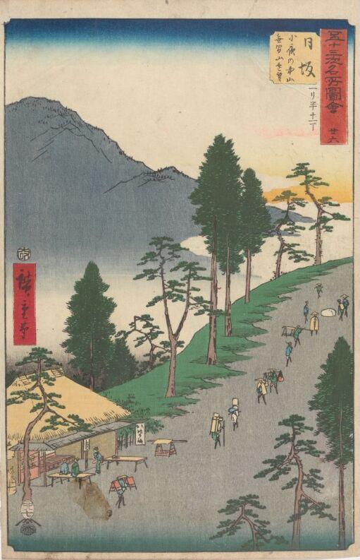 Nissaka: Distant View of Mukenzan from Sayo-no-nakayama