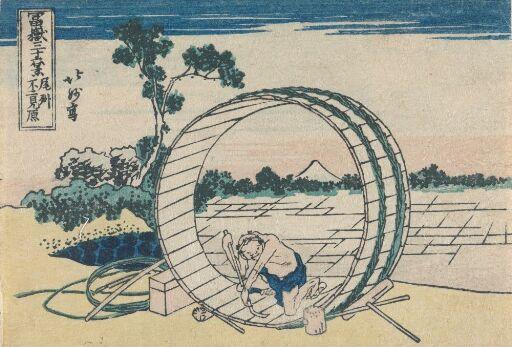 """Til serien """"Trettiseks utsyn mot Fuji-fjellet"""""""