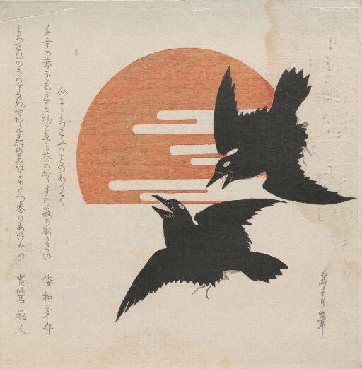To kråker i soloppgang