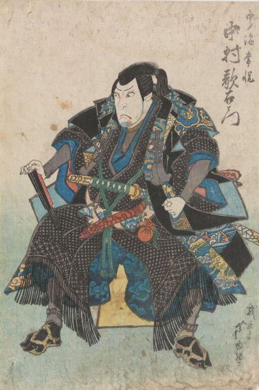 Nakamura Utaeimon i rollen som Uji no Jôetsu