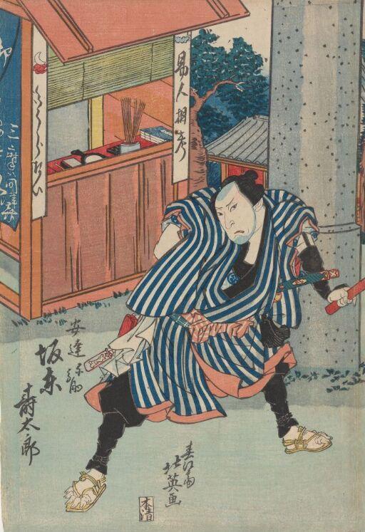 Bandô Jutarô I i rollen som tjeneren Adachi Yasuke