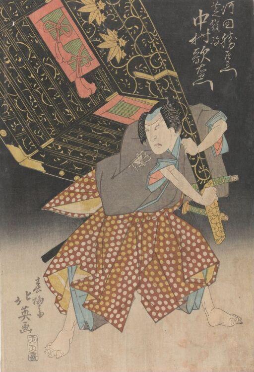 Shikan tar navnet Nakamura Utaemon IV i rollen som Kawata Shozaemon