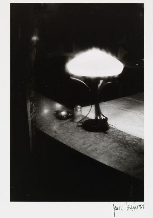Damp Lamp
