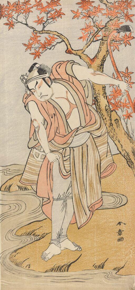 Ôtani Hiroji III i rolle