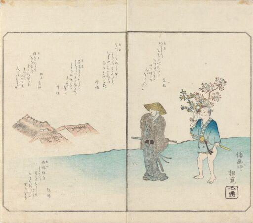 Samurai med blomsterbukett