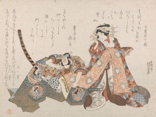 Ichikawa Danjûrô VII og Iwai Hanshirô V i rollene som Asahina og Kewaizaka no Shôshô