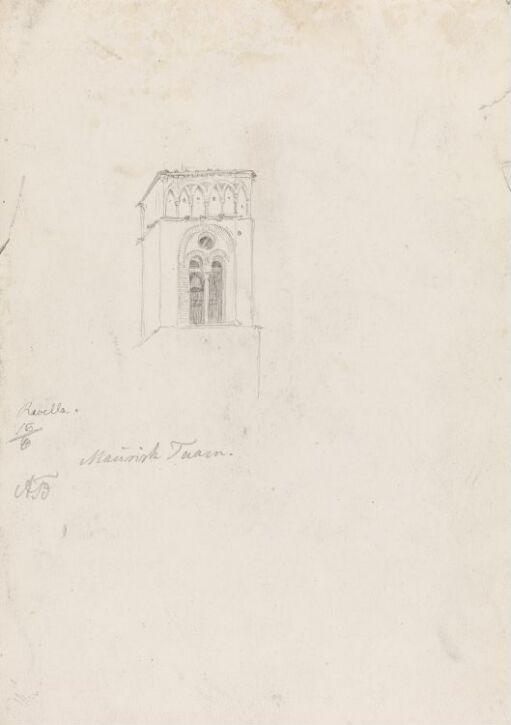 Domkirkens campanile, Ravello
