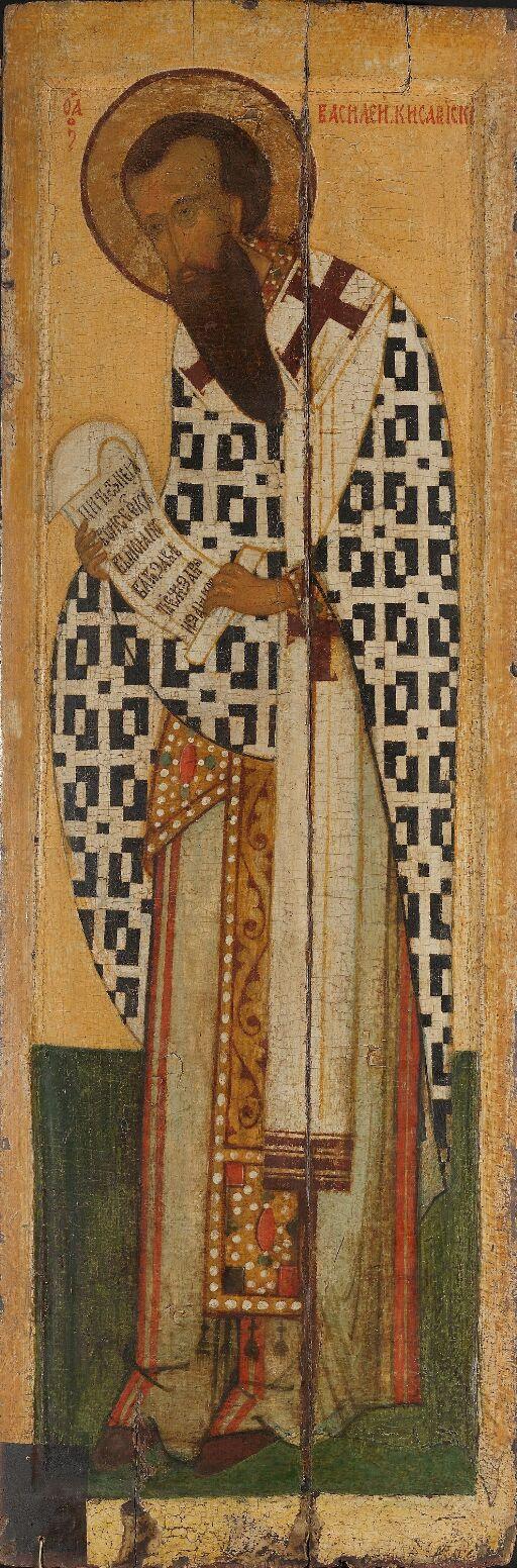 Den hellige Basilios fra Caesarea