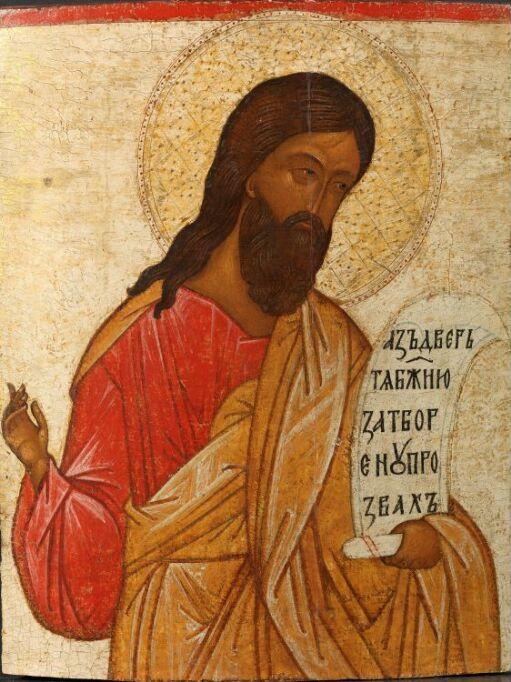 Profeten Esekiel