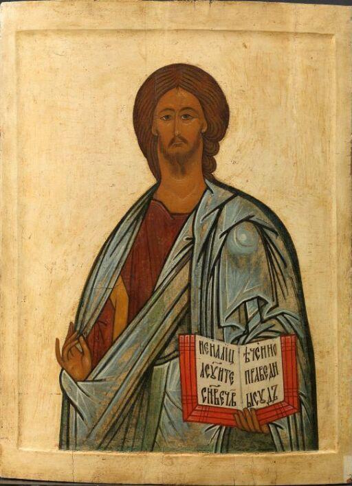 Kristus Pantokrator