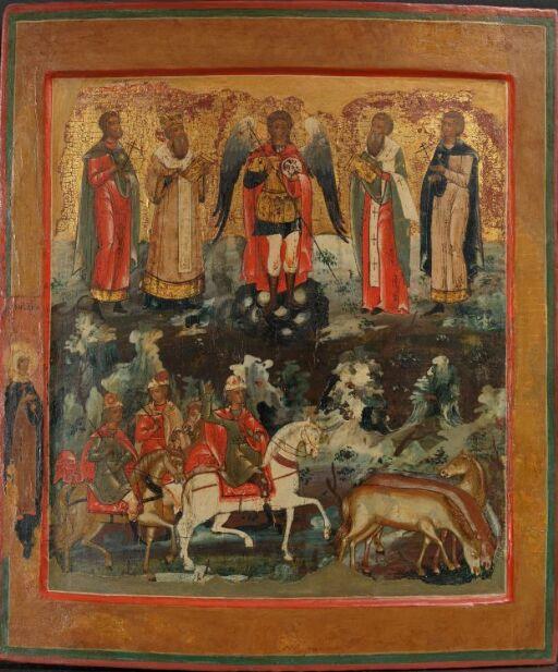 Erkeengelen Mikael med helgenene Florus og Laurus, Modestus og Blasius