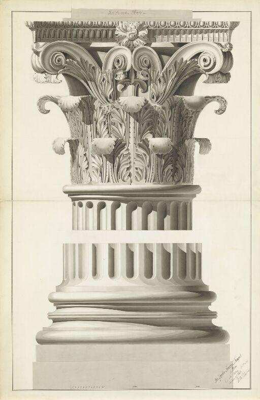 Søyle fra Jupiter Tonans-templet i Roma