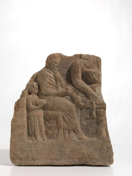 Funerary relief with banquet scene