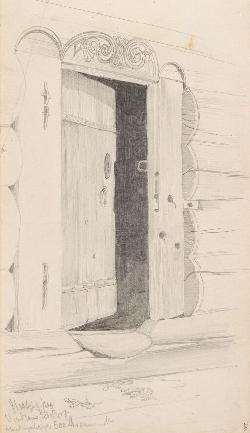 Øvre dør i loft, Vindlaus i Eidsborg